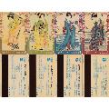 广东200卡-东洋仕女(P0128)-¥10 元_电话卡_7788网