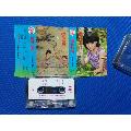 春花秋月-李晓春独唱集(磁带P10-)-¥40 元_磁带/卡带_7788网