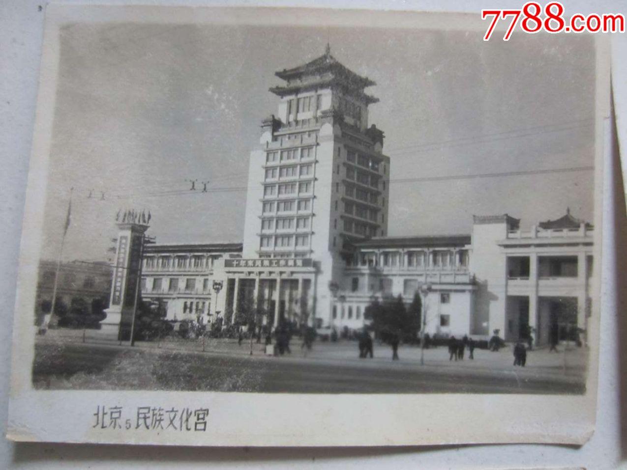 北京风景建筑(老照片6张)