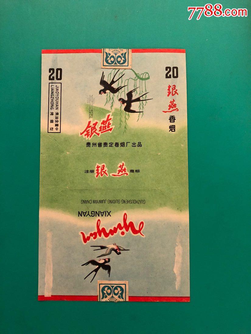 银燕by-32tfz电路图