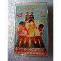 日本金唱片95-¥3.50 元_磁��/卡��_7788�W