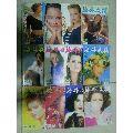 海外文摘(1999年全年)-¥12 元_图书画刊_7788网