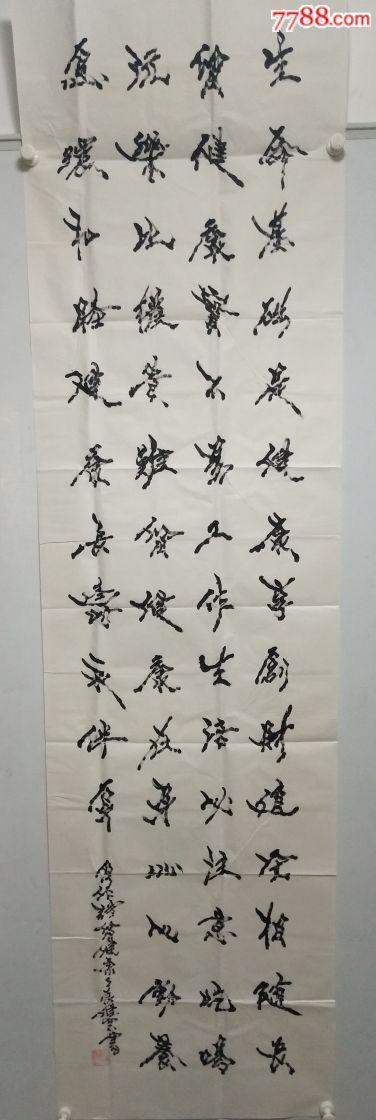 罗健罡(江西书法家)2图片