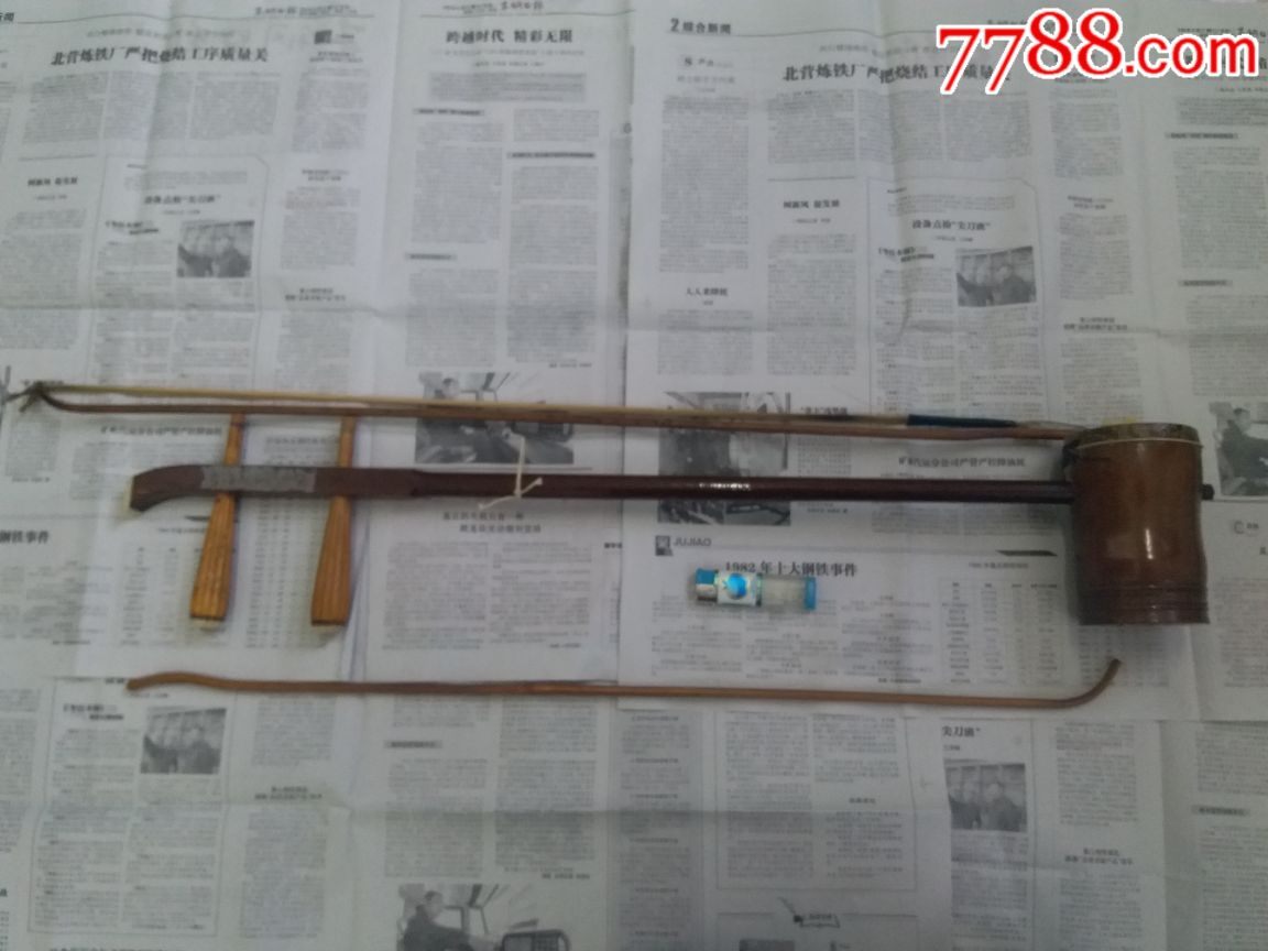 上海民族乐器商店_上海民族乐器一厂出品的二胡-二胡/胡琴-7788收藏__收藏热线