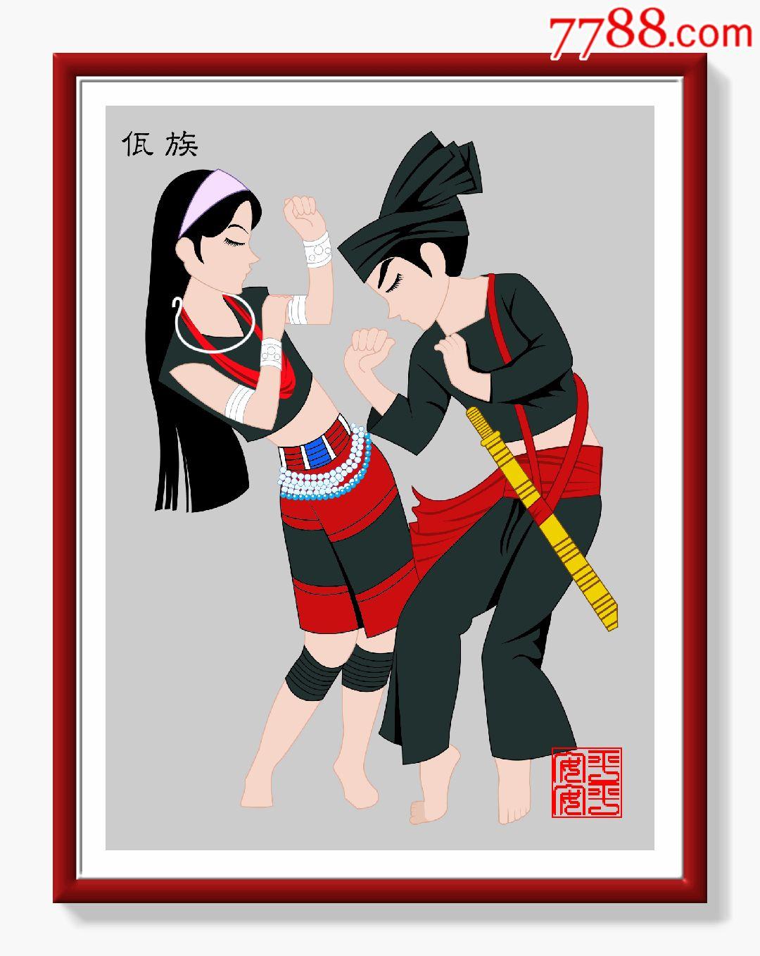 佤族风俗文化 素材