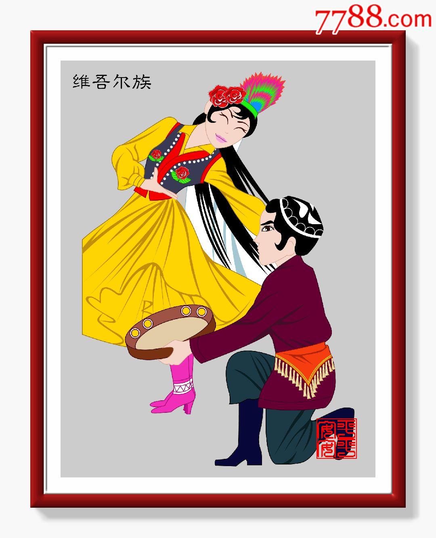 维吾尔族装饰画56个民族装饰画民族特色装饰画客厅书房卧室寝室儿童房