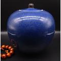 清三代乾隆霽藍釉罐(se63501494)_7788舊貨商城__七七八八商品交易平臺(7788.com)