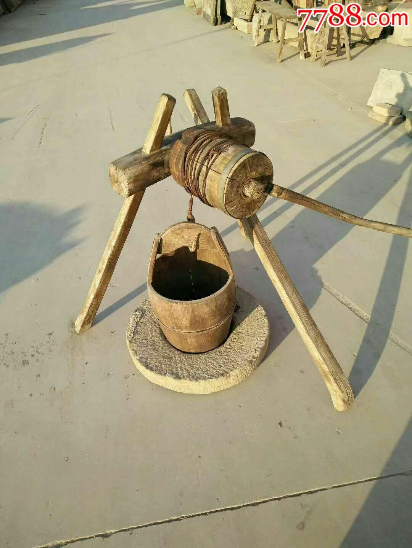 民俗物件之:辘轳水桶和井,品相完整,自然包浆,非物质文化遗产,民俗