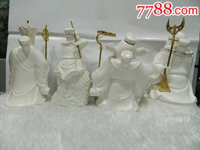 一套2012年的德化白瓷西游记人物酒(53度酱香型白酒)(se63540245)_