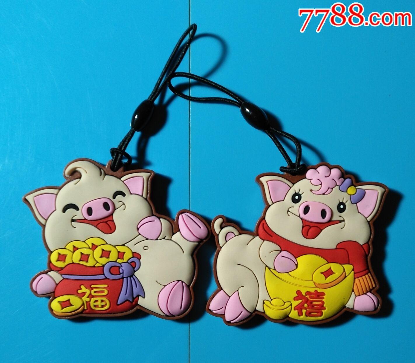 出售上海交通卡2019年生肖猪挂件2枚一套带盒全品