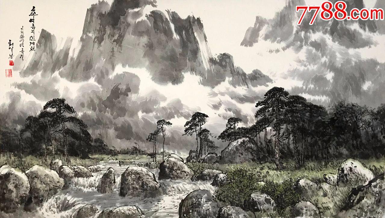 0000元【朝鲜画】_第1张_7788收藏__中国收藏热线图片