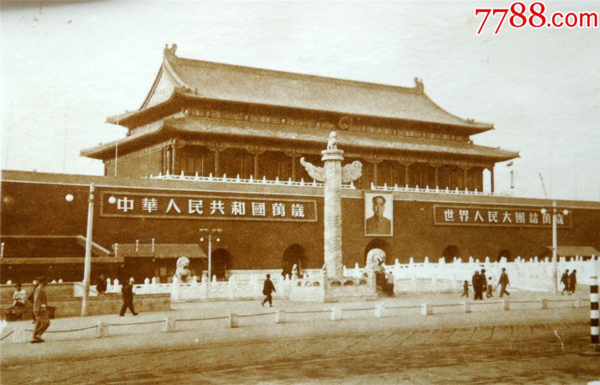 老照片收藏1812c22-50年代北京风光风景组照24件套-珍贵少见