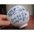 全品文革茶碗两只-¥120 元_青花瓷_7788网