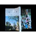 云南文献第三十期-¥20 元_90-99年旧书_7788网