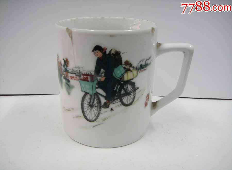 茶杯(文革)(au19507850)_