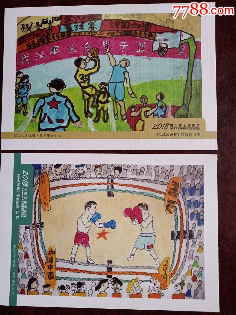 """2018""""与军运省运同行""""湖北省青少年体育文化绘画展示活动图片"""