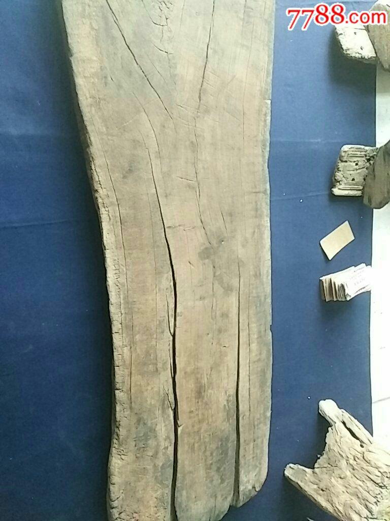 包浆不错的木板一块(se63800428)_7788旧货商城__七七八八商品交易平台(7788.com)