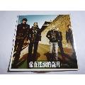 天堂乐队-爱在摇滚的岁月地下摇滚-¥42 元_音乐CD_7788网