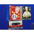 赵本山句号彤彤-演员的烦恼-赵本山开饭店(磁带11-)-¥20 元_磁带/卡带_7788网