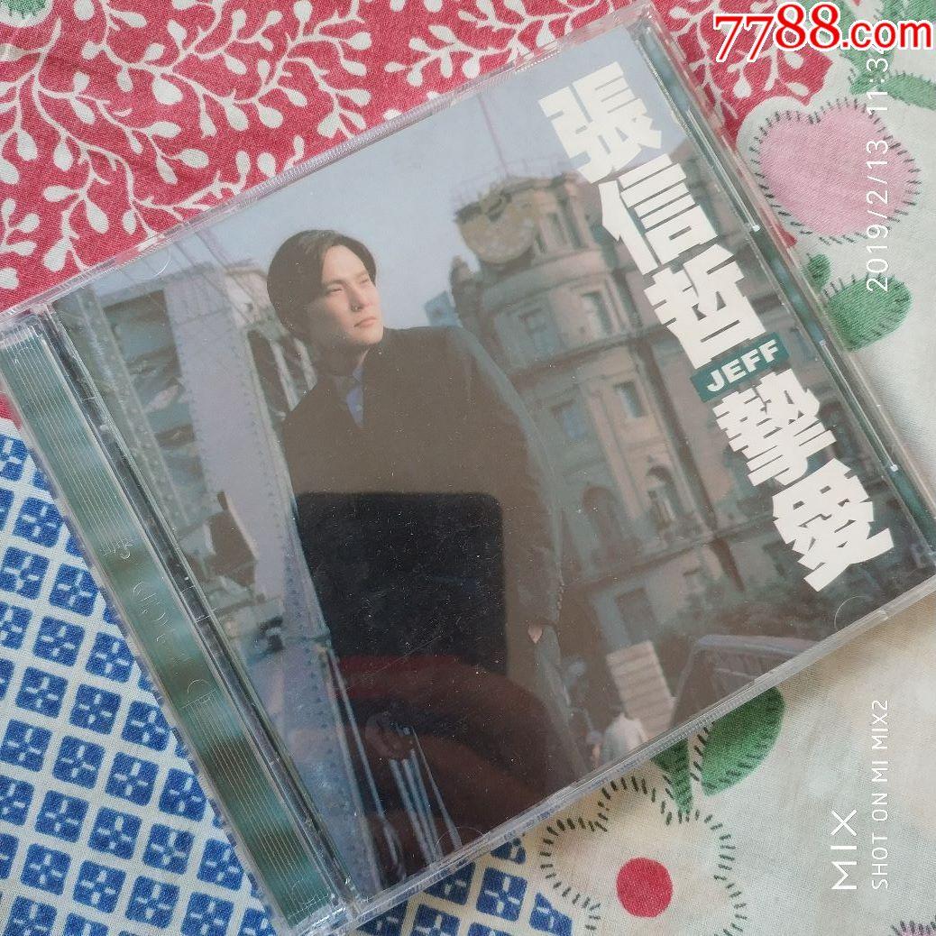张信哲挚爱CD+VCD百代台版(se64202311)_