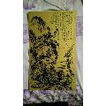 文革铜板画-¥500 元_旧铜器_7788网