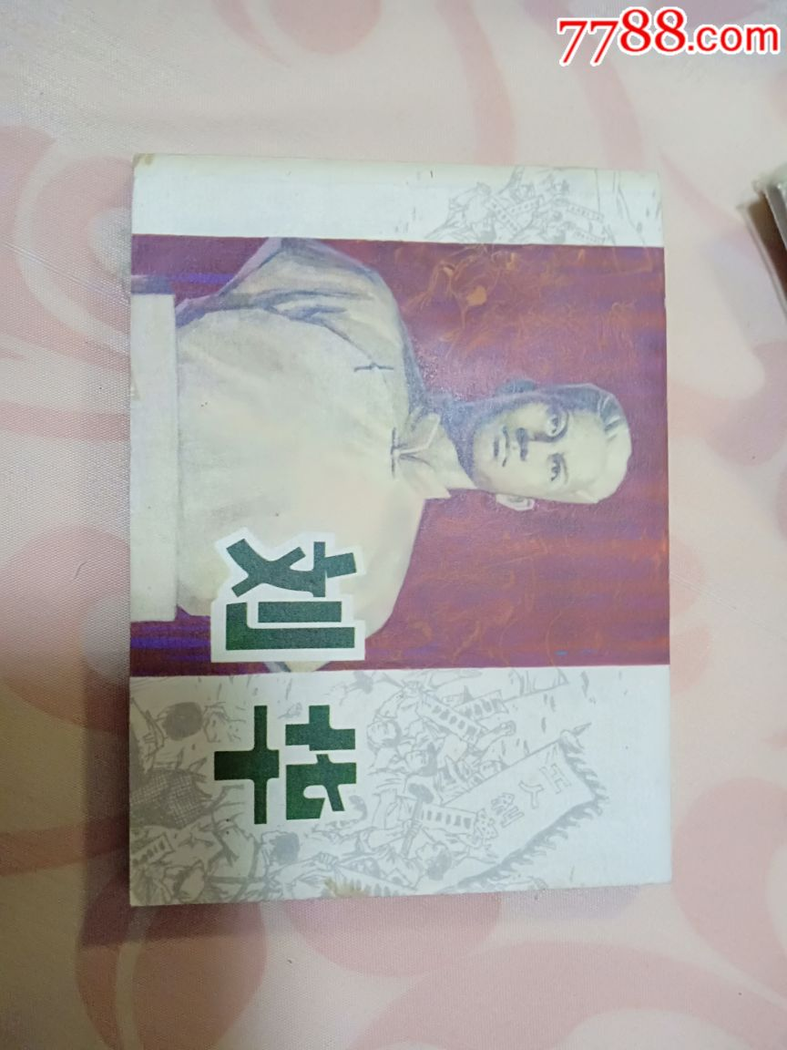 刘华(se64322384)_