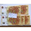 2018年人民币发行70周年纪念钞面值50元(好号码5张一起卖号码见图片)-¥340 元_纪念钞_7788网