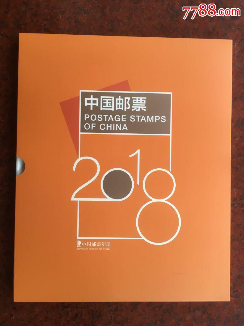 2018全年票�裕��裕�(se64375377)_