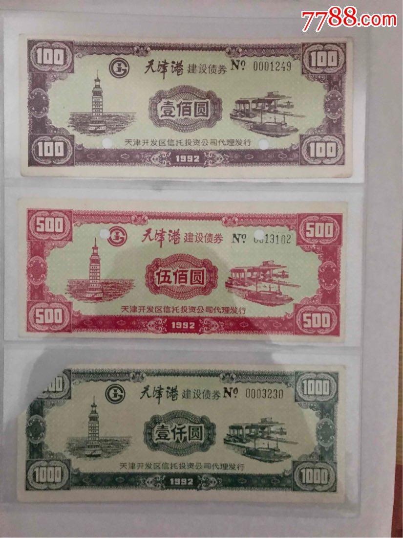 天津港(se64382372)_
