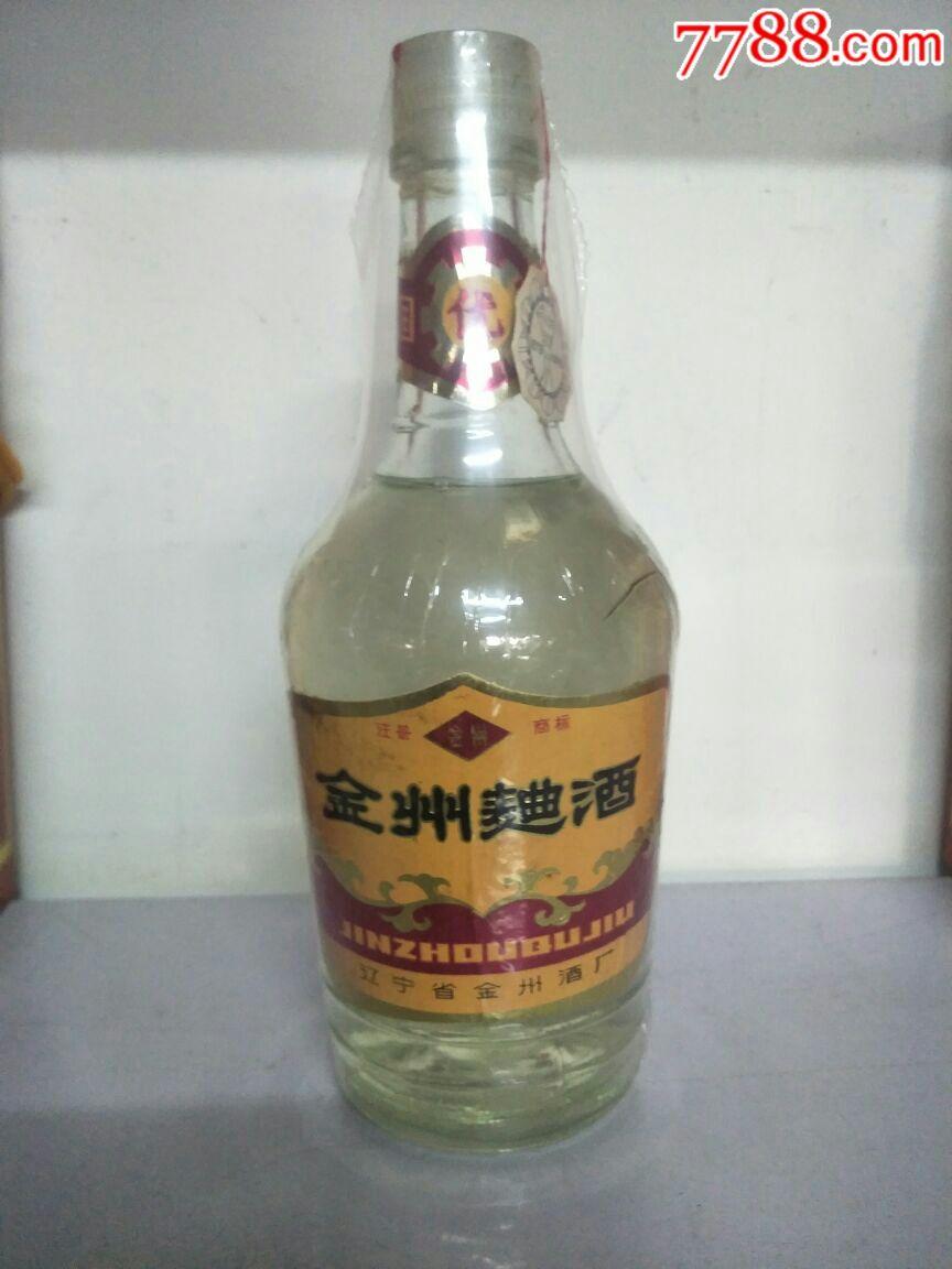 87年53优,金州曲酒(se64429375)_