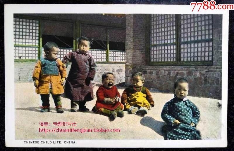 清代民国老明信片-北京正在玩耍哭泣的小孩儿童服饰民俗建筑【店内