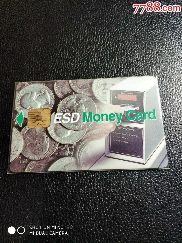 外国卡(se64529182)_