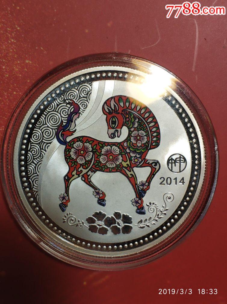 上海造币厂生肖马1/2?#20976;?#38134;章(se64532563)_