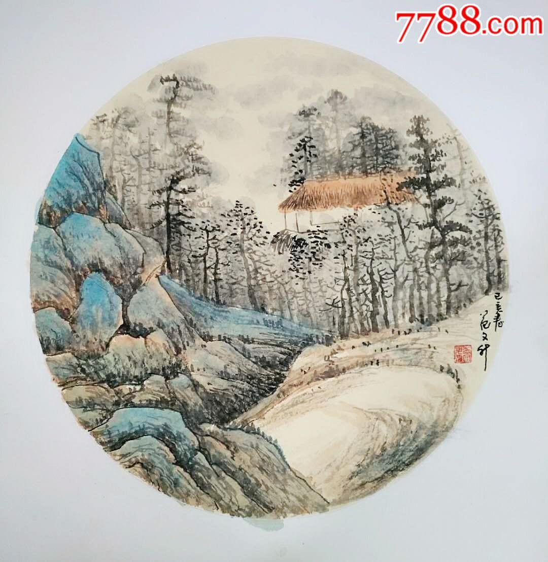 范文升山水画(se64534541)_