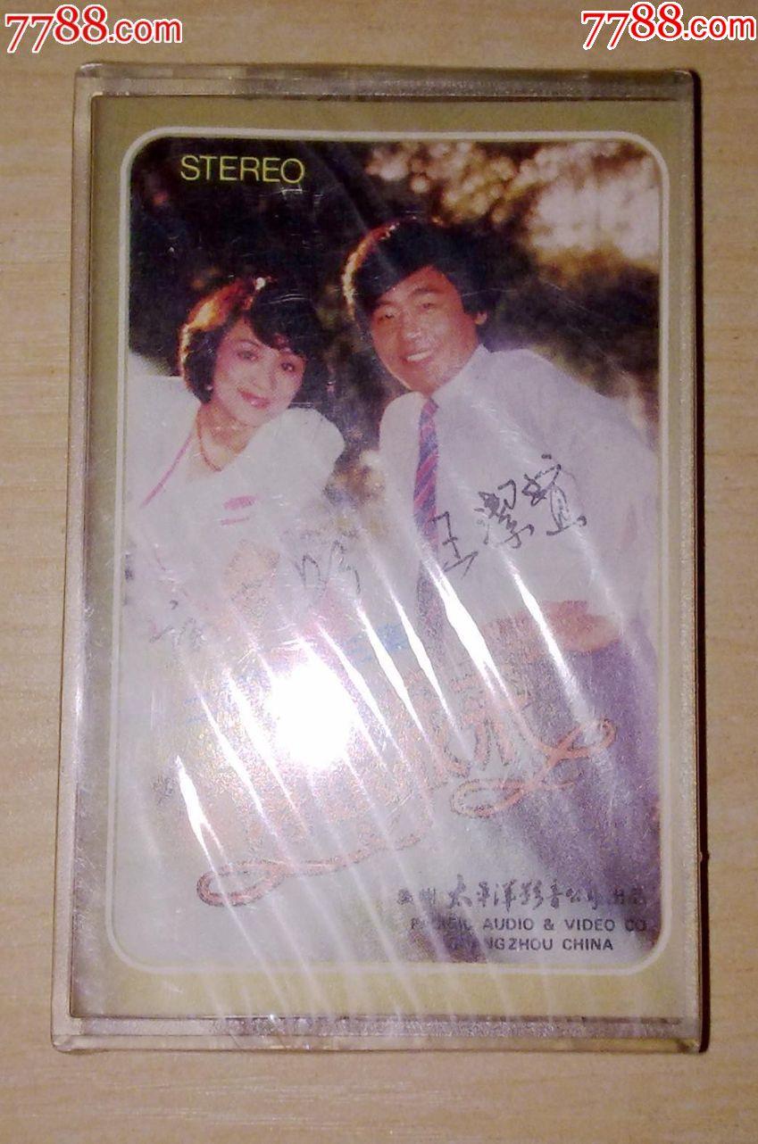 王�����x��斯《�跟我�怼啡�新太平洋影音出品(全新包�])(se64538772)_