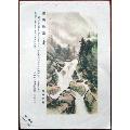 �]山�w瀑(se64615867)_