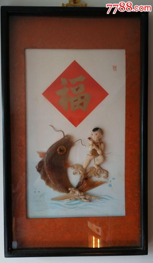 角雕《跃龙门》(se64623812)_