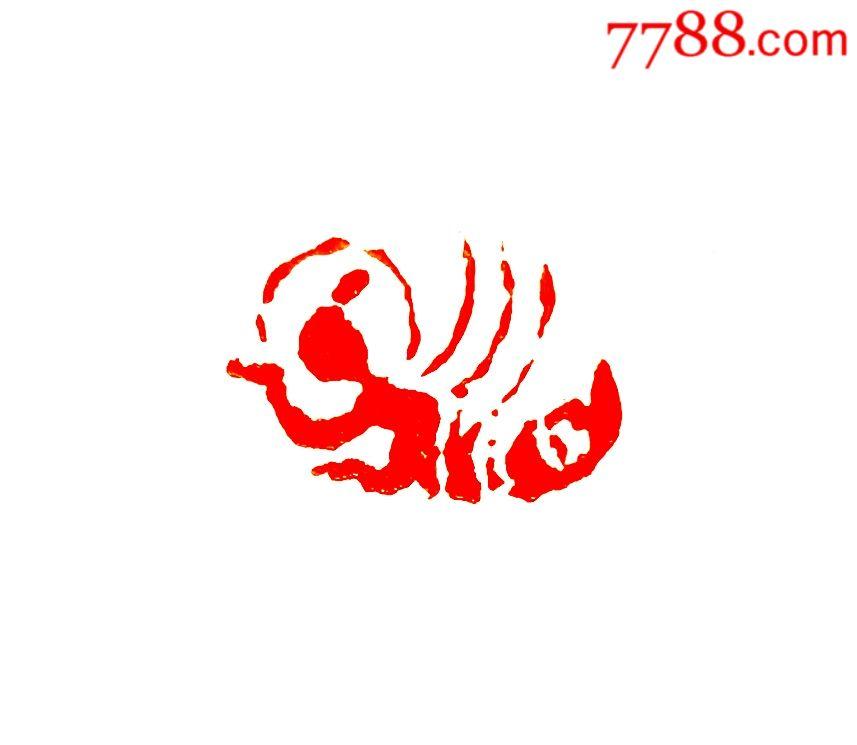 蔡铁军佛像印,飞天系列007(se64644435)_