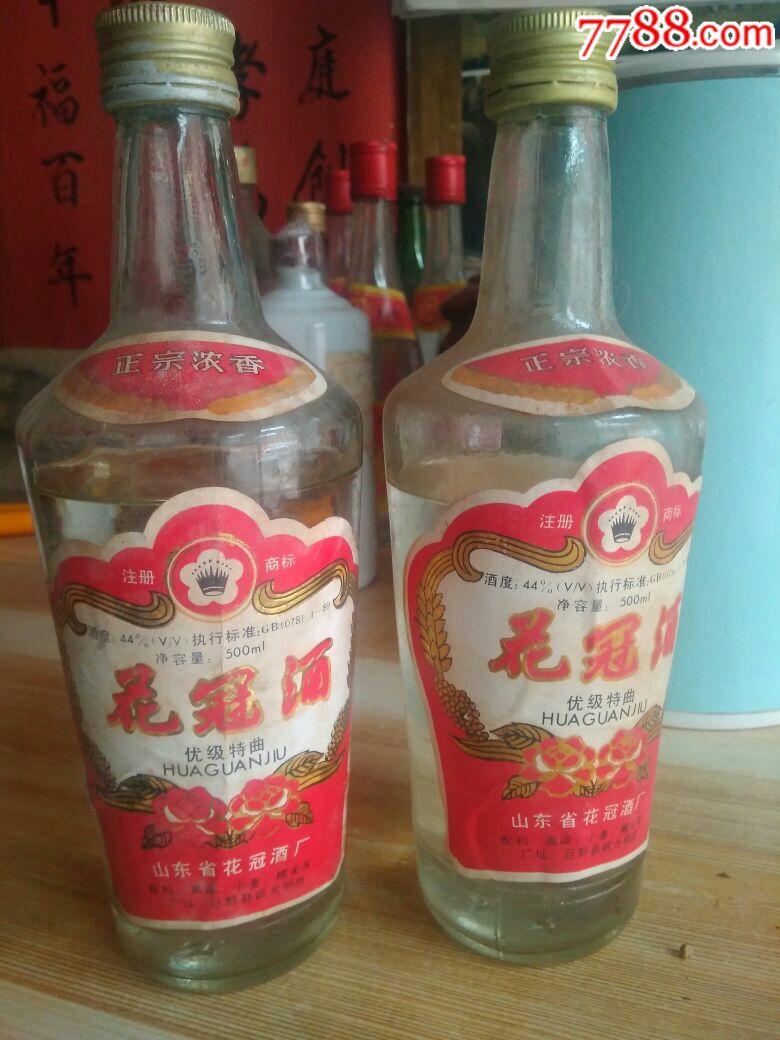 花冠酒2瓶44度