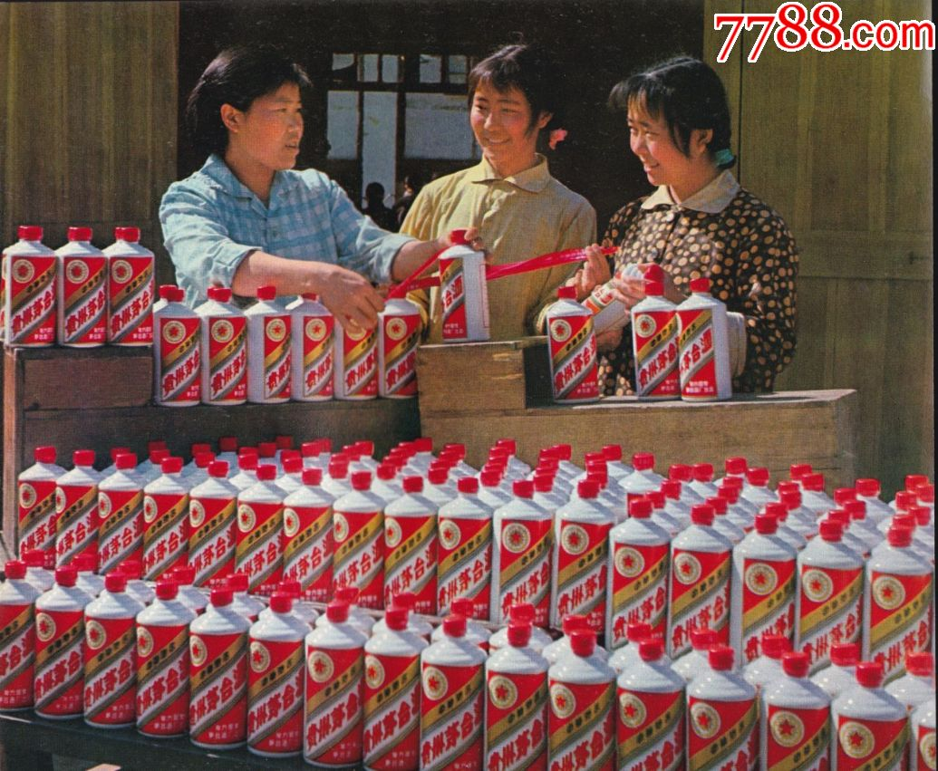 【70年代茅�_酒�V告】(se64746797)_