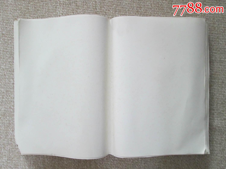 老纸张----七八十年代库存8开(300张)(se64805224)_