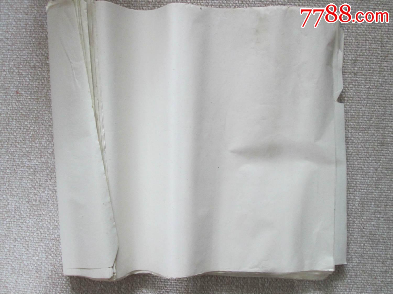 老纸张----六七十年代库存连环画纸4开(75张)(se64805716)_