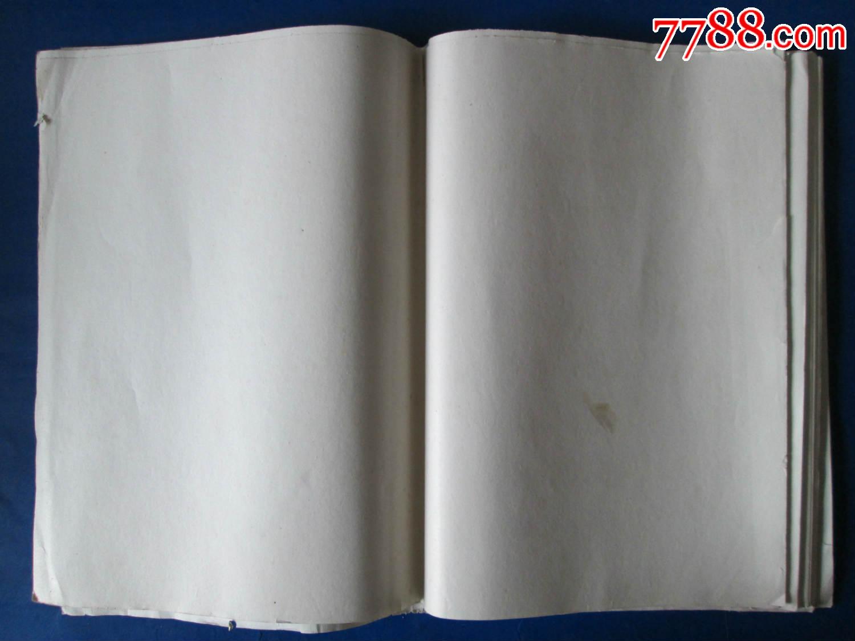 老纸张----六七十年代库存连环画纸8开(50张)(se64805821)_