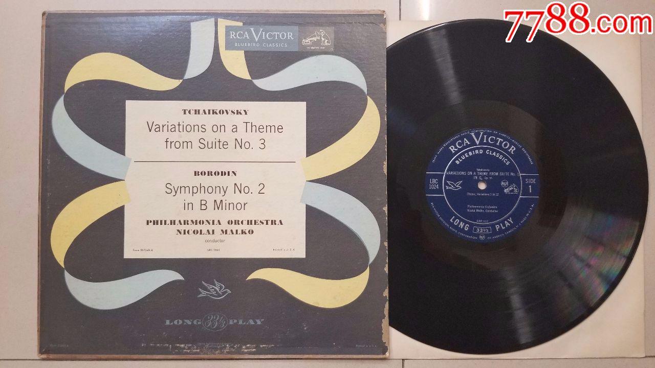 《柴可夫斯基自第3组曲的主题变奏曲,鲍罗丁第2交响曲》(au19647900)_