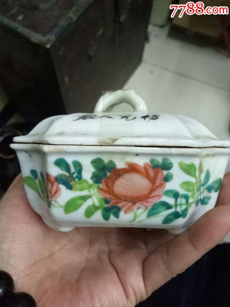 民��彩瓷盒(se64823414)_