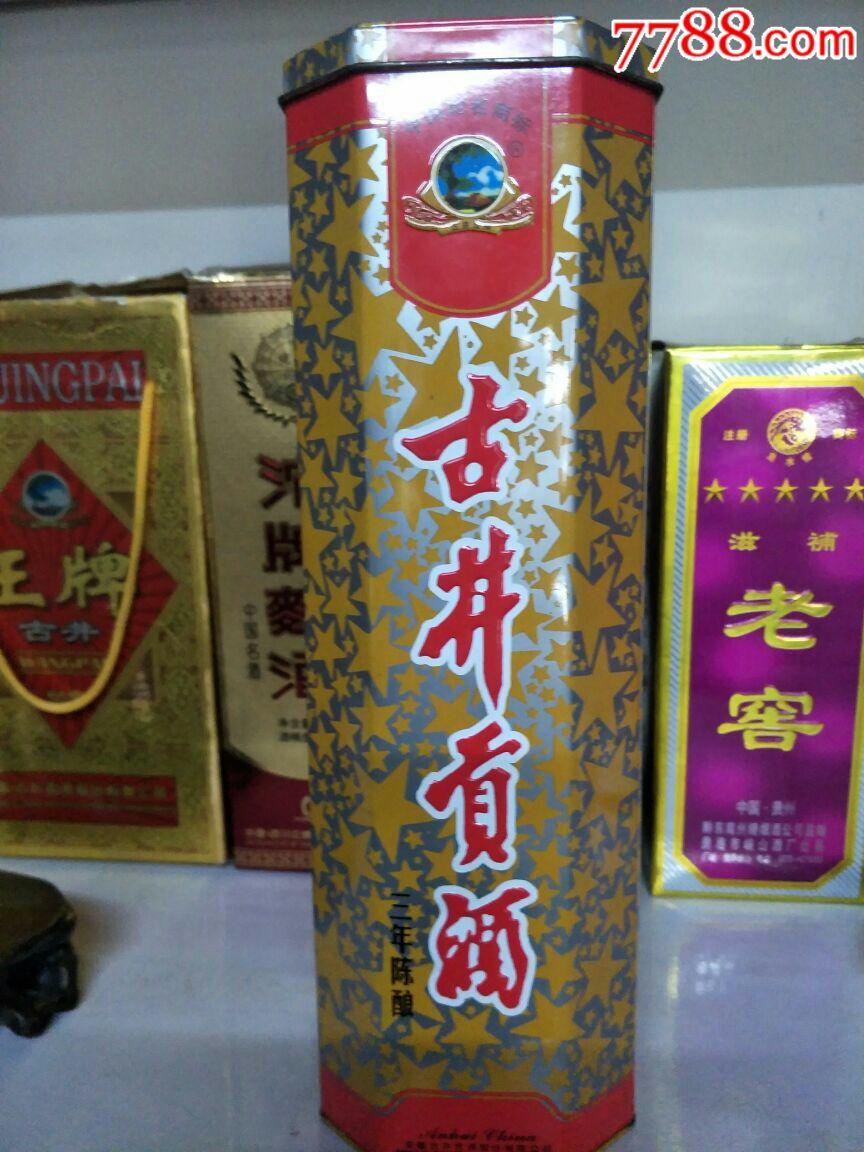 2004年左右50度古井贡酒(se64848115)_