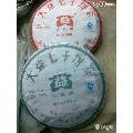 大益典藏普洱生熟两饼红,蓝-¥140 元_普洱茶/茶叶_7788网