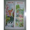 年画武林新姿-¥15 元_宣传画_7788网
