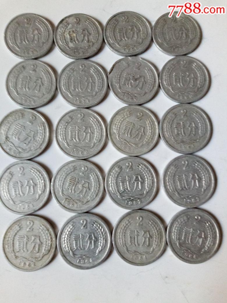 二分硬币(se64867734)_