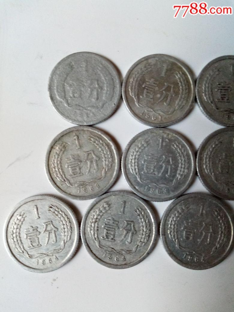 一分硬币(se64867803)_